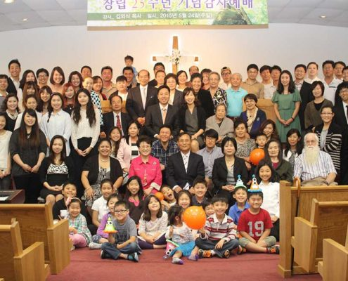 Rev. David Kim Congregation
