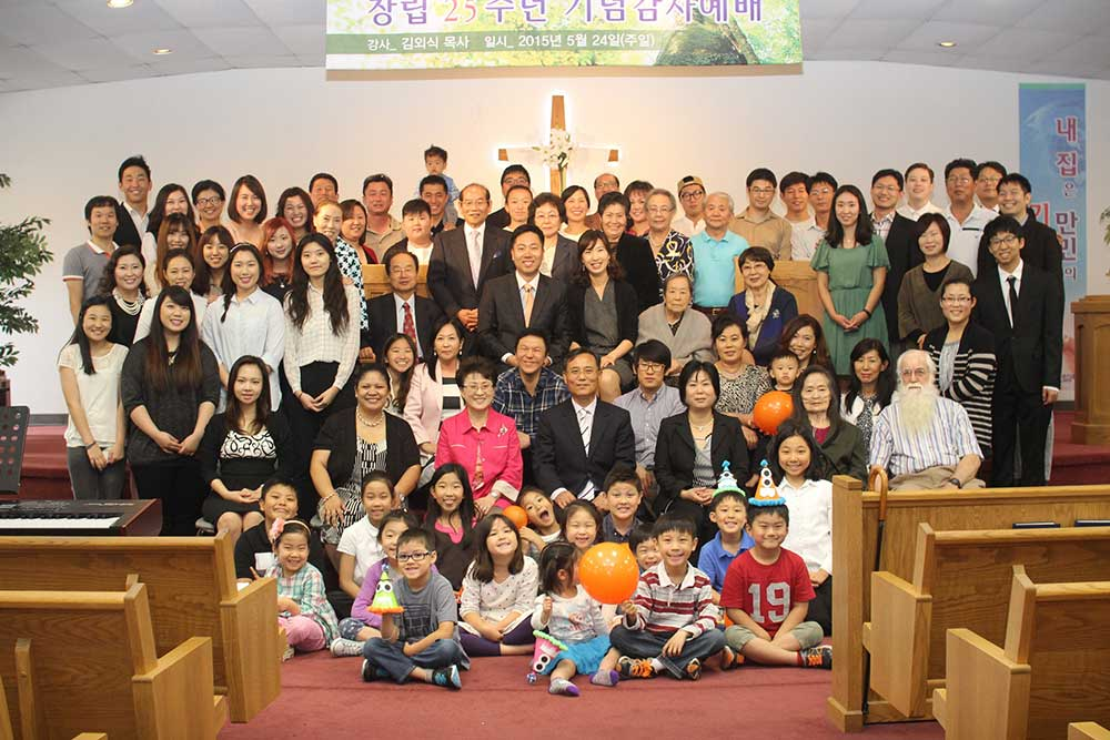 Rev. David Kim and Congregation at Central Korean United Methodist Church in Overland Park, KS